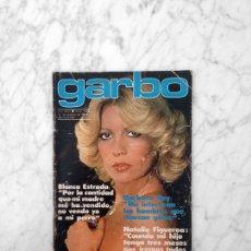 Coleccionismo de Revista Garbo: GARBO - 1978 BARBARA REY, GLORIA MARIA, BLANCA ESTRADA, NATALIA FIGUEROA, MARIA CASAL, ROCIO DURCAL. Lote 178856670