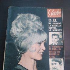 Coleccionismo de Revista Garbo: REVISTA GARBO AÑO 1962 PORTADA BRIGITTE BARDOT. Lote 182023792