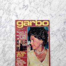 Coleccionismo de Revista Garbo: GARBO - 1976 - GOGO ROJO, SYLVIE VARTAN, SARA MONTIEL, FOFO, CAROLINA, LOLA FLORES, UN DOS TRES. Lote 190062670