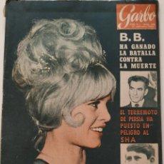 Coleccionismo de Revista Garbo: REVISTA GARBO Nº 496 BRIGITTE BARDOT SARA MONTIEL EDITH PIAF MARISOL VINTAGE (1962). Lote 191265661