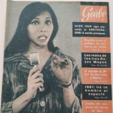 Coleccionismo de Revista Garbo: REVISTA GARBO Nº 408 (1961) JACKIE CHAN MARILYN MONROE ARTHUR MILLER DAWN ADDAMS VINTAGE. Lote 192505836