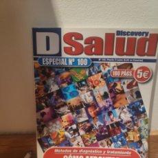Coleccionismo de Revista Garbo: DISCOVERY D SALUD 100. Lote 194784827
