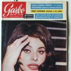 Coleccionismo de Revista Garbo: GARBO 629 SOPHIA LOREN DOMENICO MODUGNO KIM NOVAK JULIETTE GRECO LUISA SUECIA GRACE MONACO . Lote 196365176