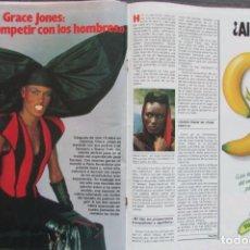 Coleccionismo de Revista Garbo: RECORTE REVISTA GARBO Nº 1742 1986 GRACE JONES. Lote 199151501