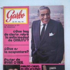 Coleccionismo de Revista Garbo: GARBO - Nº 970 - DICIEMBRE 1971 - (VER SUMARIO DE LA REVISTA EN FOTOGRAFIAS). Lote 204980561