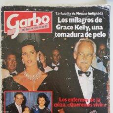 Coleccionismo de Revista Garbo: GARBO - N* 1593 - OCTUBRE 1983 GRACE KELLY, CAROLINA DE MÓNACO, ENFERMOS DE COLZA. Lote 206220793