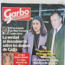 Coleccionismo de Revista Garbo: GARBO N*1621 - MAYO 1984 - COCA COLA Y JULIO IGLESIAS, DIANA DE GALES, DUQUES DE CADIZ. Lote 206222508