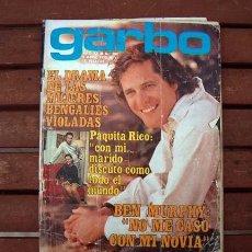 Coleccionismo de Revista Garbo: GARBO / BEN MURPHY, EUROVISION, PAUL NASCHY, ANGEL NIETO, LA POLACA, HOMBRE Nº 5, PAQUITA RICO. Lote 206530792