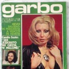 Coleccionismo de Revista Garbo: GARBO - 1975 - INMA DE SANTIS, BRUCE LEE, MARIA CASAL, CAMILO SESTO, NIEVES SALCEDO. Lote 207393530
