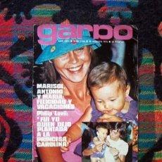 Coleccionismo de Revista Garbo: GARBO / MARISOL & ANTONIO GADES, JACKIE LANE, MISS EUROPA, EUROPE, DUQUESA ALBA, MARIA SALERNO. Lote 214033326