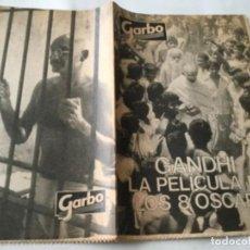 Coleccionismo de Revista Garbo: GARBO- GANDHI. Lote 214162781