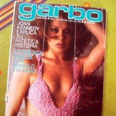 Coleccionismo de Revista Garbo: GARBO / LA POLACA, DUO DINAMICO, CAMILO SESTO, MISS EUROPA, JUNIOR, ROCIO DURCAL, BURT REYNOLDS. Lote 218031785