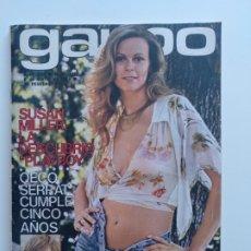 Coleccionismo de Revista Garbo: GARBO 8 MAYO 1974 NUM 1097. SUSAN MILLER, QUECO SERRAT. Lote 220565572