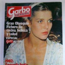 Coleccionismo de Revista Garbo: GARBO Nº 1500 - 19 ENERO 1982 (SIN USAR). Lote 221290655