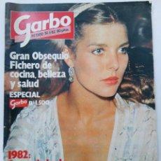 Coleccionismo de Revista Garbo: GARBO Nº 1500 - 19 ENERO 1982 (SIN USAR). Lote 221390916