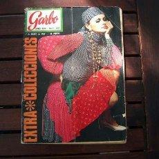 Coleccionismo de Revista Garbo: GARBO ESPECIAL MODA COLECCIONES 1969 PRIMAVERA VERANO / PAMELA TIFFIN / FESTIVAL EUROVISION. Lote 222118640