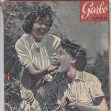 Coleccionismo de Revista Garbo: REVISTA GARBO AÑO 1953 Nº 24 CONCURSO DE PERROS DE PASTOR EN EL PIRINEO. Lote 222150516