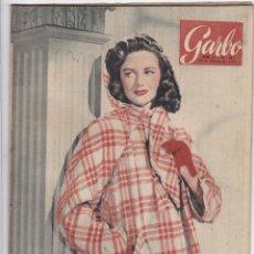 Coleccionismo de Revista Garbo: REVISTA GARBO AÑO 1954 -Nº 48 / EL NIETO DE LUIS FELIPE TIENE ONCE HIJOS. Lote 222242272