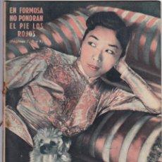 Coleccionismo de Revista Garbo: REVISTA GARBO AÑO 1954 -Nº 78 / POR QUE XAVIER CUGAT HABLA CATALAN / VEINTICUATRO MINU.CON CHAMACO. Lote 222288911