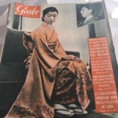 Coleccionismo de Revista Garbo: REVISTA GARBO N 318 AÑO 1959. Lote 222734066