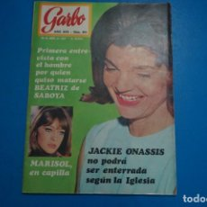Coleccionismo de Revista Garbo: REVISTA GARBO MARISOL MIKE KENNEDY JANE FONDA Nº 843 L2. Lote 227859435