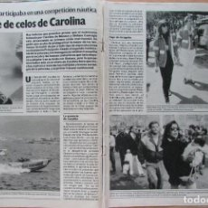 Coleccionismo de Revista Garbo: RECORTE REVISTA GARBO Nº 1686 1985 CAROLINA DE MÓNACO. Lote 228043310
