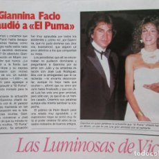 Coleccionismo de Revista Garbo: RECORTE REVISTA GARBO Nº 1616 1984 GIANNINA FACIO, EL PUMA. Lote 228128410