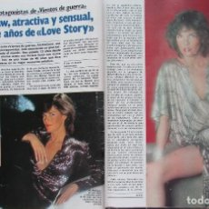 Coleccionismo de Revista Garbo: RECORTE REVISTA GARBO Nº 1616 1984 ALI MCGRAW. Lote 228128536