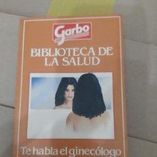 Coleccionismo de Revista Garbo: BIBLIOTECA DE LA SALUD, SUPLEMENTO REVISTA GARBO AÑOS 80. Lote 239732315
