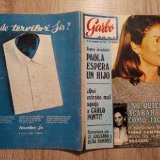 Coleccionismo de Revista Garbo: GARBO. AÑO 1970.JACKIE ONASSIS.CARLO PONTI J.L. GALIARDO ETC... Lote 244650445