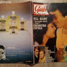 Coleccionismo de Revista Garbo: GARBO AÑO 1971.JUAN PARDO.BODAS CASABLANCA ETC CON POSTER CENTRAL. Lote 244651070