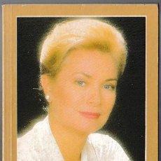 Coleccionismo de Revista Garbo: GRACE KELLY - SU VIDA SU AMOR SU SUEÑO - GARBO 1982. Lote 244682760