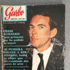 Coleccionismo de Revista Garbo: REVISTA GARBO N 786 1969 ARTURO FERNANDEZ, FALLAS DE VALENCIA, SALON AUTOMOVIL GINEBRA, ROCIO DURCAL. Lote 244806620