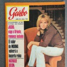 Coleccionismo de Revista Garbo: REVISTA GARBO N.º 768 NATHALIE DELON, JACQUELINE KENNEDY, MICHAEL CAINE. ANNA KARINA, CANDICE BERGEN. Lote 244807495