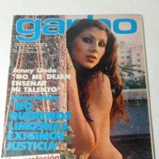 Coleccionismo de Revista Garbo: REVISTA GARBO. Lote 284589853