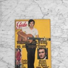 Coleccionismo de Revista Garbo: GARBO - 1971 - VICTOR MANUEL, RAPHAEL, PAUL MCCARTNEY, MONICA RANDALL, MANOLO ESCOBAR, LOLA FLORES. Lote 286806508