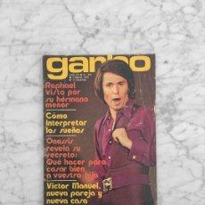 Coleccionismo de Revista Garbo: GARBO - 1972 - RAPHAEL, JORGE MISTRAL, JOAN MANUEL SERRAT, IRENE MIR, NURIA TORRAY, VICTOR MANUEL. Lote 287264353