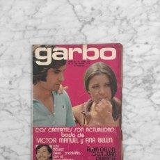 Coleccionismo de Revista Garbo: GARBO - 1972 - LUIS AGUILE, EMILIANO, MARIA JOSE CANTUDO, TINA AUMONT, KIKO LEDGARD, NURIA FELIU. Lote 287275693