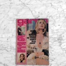 Coleccionismo de Revista Garbo: GARBO - 1974 JOSELE ROMAN, JUAN PARDO, SYLVIE VARTAN, CONCHITA BAUTISTA, FANNY CANO, MARISA DE LEZA. Lote 287755838
