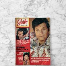 Coleccionismo de Revista Garbo: GARBO - 1972 - TEDDY BAUTISTA, JULIO IGLESIAS, CHRISTOPTHER LEE PETER CUSHING, RAPHAEL, LUIS AGUILE. Lote 289402548