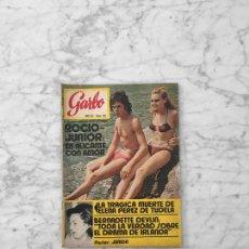 Coleccionismo de Revista Garbo: GARBO - 1971 - ROCIO DURCAL Y JUNIOR, ORNELLA MUTI, UN VERANO PARA MATAR, EMMA COHEN, AVA GARDNER. Lote 289457383
