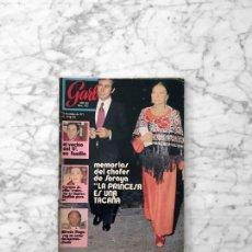 Coleccionismo de Revista Garbo: GARBO - 1971 - MISS ESPAÑA, KARINA, RICHARD CHAMBERLAIN, ALFREDO MAYO, ALFREDO LANDA, CARMEN SEVILLA. Lote 289460608