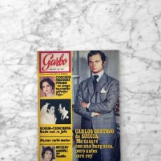 Coleccionismo de Revista Garbo: GARBO - 1972 - CARLOS GUSTAVO DE SUECIA, MARISOL, NOELIA AFONSO, FERNANDO FERNAN GOMEZ, PATXI ANDION. Lote 289463853