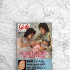Coleccionismo de Revista Garbo: GARBO - 1970 - ROCIO DURCAL Y JUNIOR, TOM JONES, MARIA OSTIZ, MICHELE MORGAN, AL BANO Y ROMINA POWER. Lote 289596503