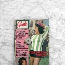 Coleccionismo de Revista Garbo: GARBO - 1971 - LOLA FLORES, PAUL MCCARTNEY, GEORGES MOUSTAKI, M. ASQUERINO, ELVIS PRESLEY, A. BELEN. Lote 289603223