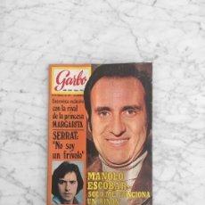 Coleccionismo de Revista Garbo: GARBO - 1971 MANOLO ESCOBAR, ROMY SCHNEIDER, CAROLINA DE MONACO, ANDRES DO BARRO, JOAN MANUEL SERRAT. Lote 289693928