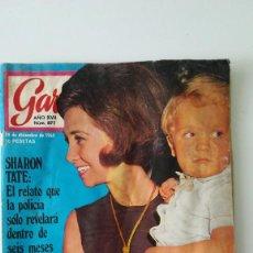 Coleccionismo de Revista Garbo: GARBO N°877.SHARON TATE, JHON LENNON,. VER SUMARIO. 1969. Lote 289831063