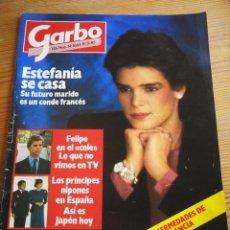 Coleccionismo de Revista Garbo: REVISTA GARBO- ESTEFANIA DE MÓNACO SE CASA, N°1664, 1985.. Lote 291226768