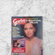 Coleccionismo de Revista Garbo: GARBO - 1985 - FELIPE DE BORBON, CHABELI, BONNIE BERMAN, LA ALMUDAINA, ESTEFANIA, DAVID HASSELHOFF. Lote 296627173