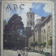 Coleccionismo de Revista Historia 16: ABC - 16 JULIO 1996 ESPECIAL VALLADOLID 400 AÑOS DE HISTORIA. Lote 10675027